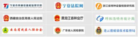 华天动力助宁波国资委推进电子政务建设