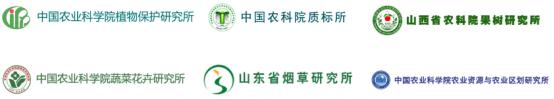 华天动力OA助力研究所规范管理
