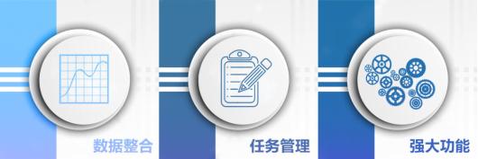 瑞祥商务签约华天动力OA系统
