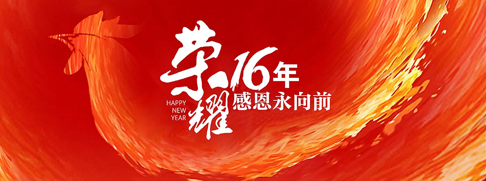 """华天软件携""""智慧协同""""理念亮相第十五届中国软交会"""