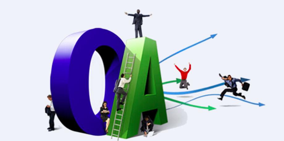2017上半年OA系统盘点(二):技术的变革