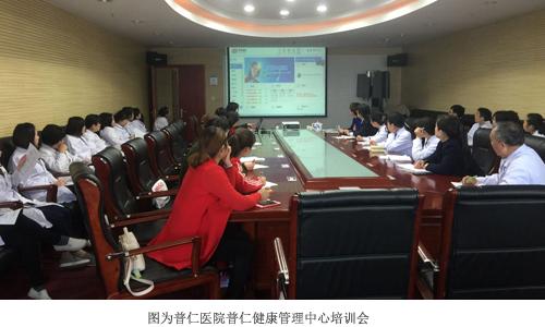 华天软件携手普仁医院 助力医疗行业信息化建设
