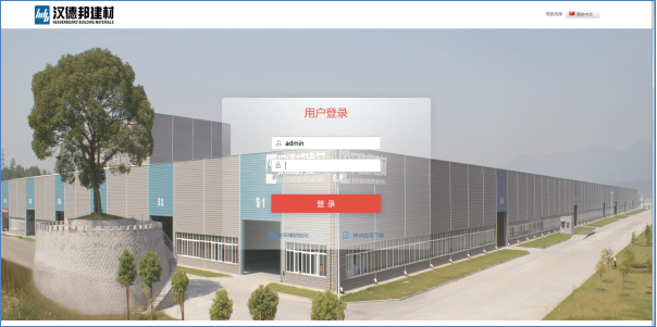 华天动力OA系统助力建材生产实现高效管理