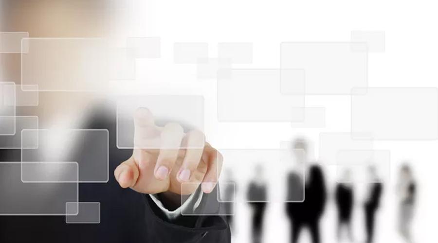 华天动力OA提醒企业选型应关注厂商服务能力