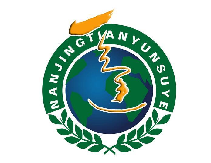华天动力OA签约南京天运塑业有限公司
