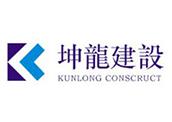 华天动力协同OA系统签约大连坤龙市政园林建设有限公司