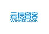 华天动力协同OA系统签约上海云信留客信息科技有限公司