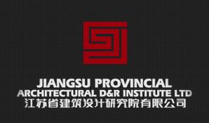 华天动力协同OA系统签约江苏省建筑设计研究院有限公司