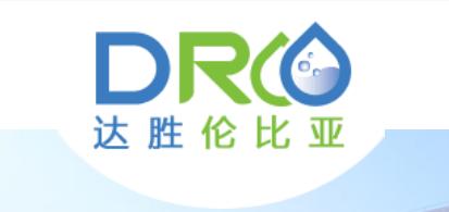 华天动力协同OA系统成功签约江苏达胜伦比亚生物科技