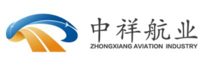 华天动力协同OA系统走进中祥航业科技股份有限公司