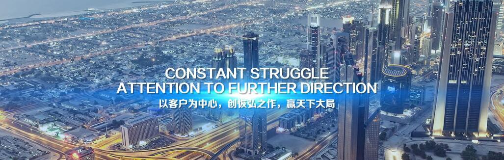 华天动力协同OA系统成功签约隆成控股集团有限公司