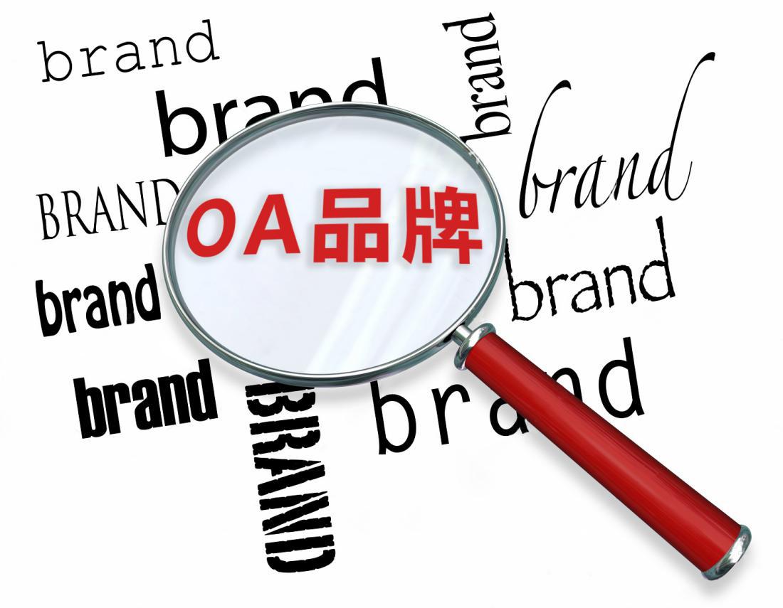 华天动力OA系统:OA办公系统选型切莫人云亦云