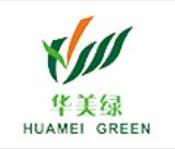 华天动力OA系统成功签约深圳市华美绿环境建设工程有限公司
