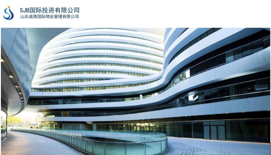 高端物业管理+华天动力OA系统,共建国际标准物业服务体系