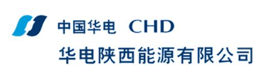 世界500强子公司华电陕西能源选择华天动力OA管理生产任务