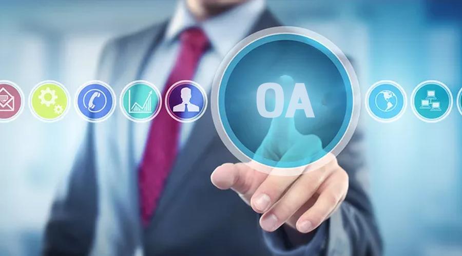 华天动力:用实际行动诠释OA系统,至始至终,高标准服务!