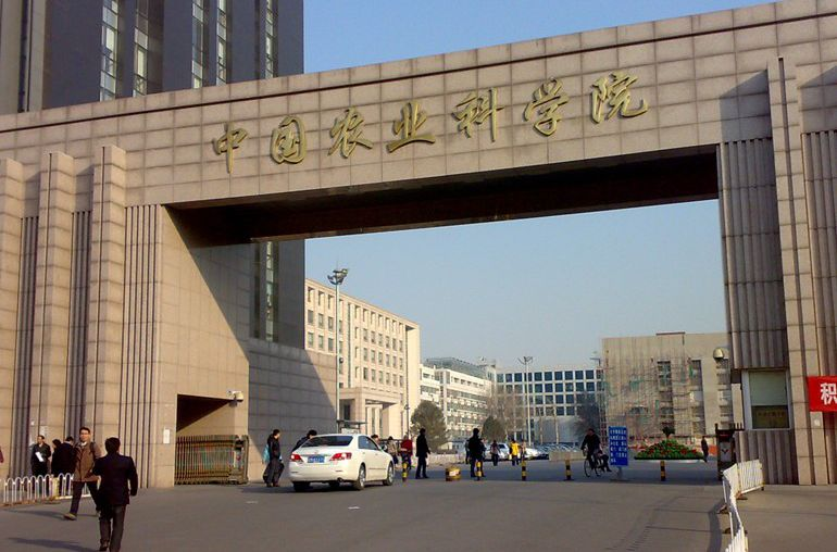 以点带面 华天动力协同OA系统获中国农科院点赞