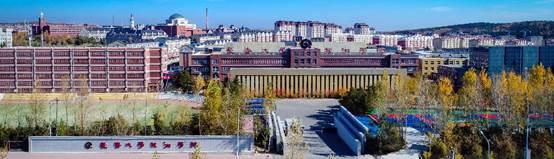 长春大学旅游学院签约华天动力协同OA协同共创智慧校园