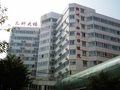华天动力协同OA系统助力赣州市妇幼保健院 实现高效统一