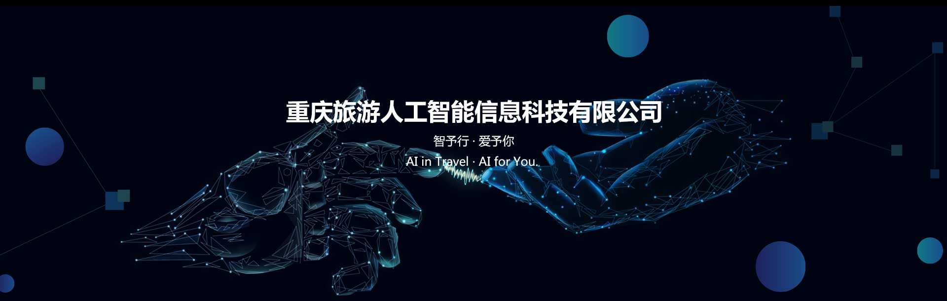 """攻克信息管理难题!华天动力协同OA系统实现""""智慧重庆""""的科学梦"""
