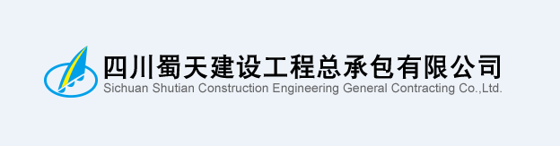 华天动力协同OA系统在建筑行业的深度应用