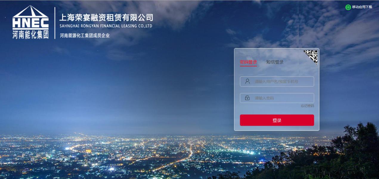 上海荣宴融资租赁签约华天动力协同OA系统创智能化办公平台