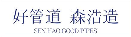 双管齐下!华天动力协同OA系统打响重庆工业化信息改革最响亮一枪