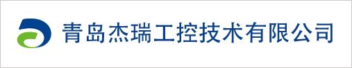 青岛杰瑞工控技术签约华天动力OA系统建立智慧办公平台