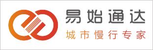 """华天动力协同OA系统助力""""北京公共自行车""""提速快跑"""