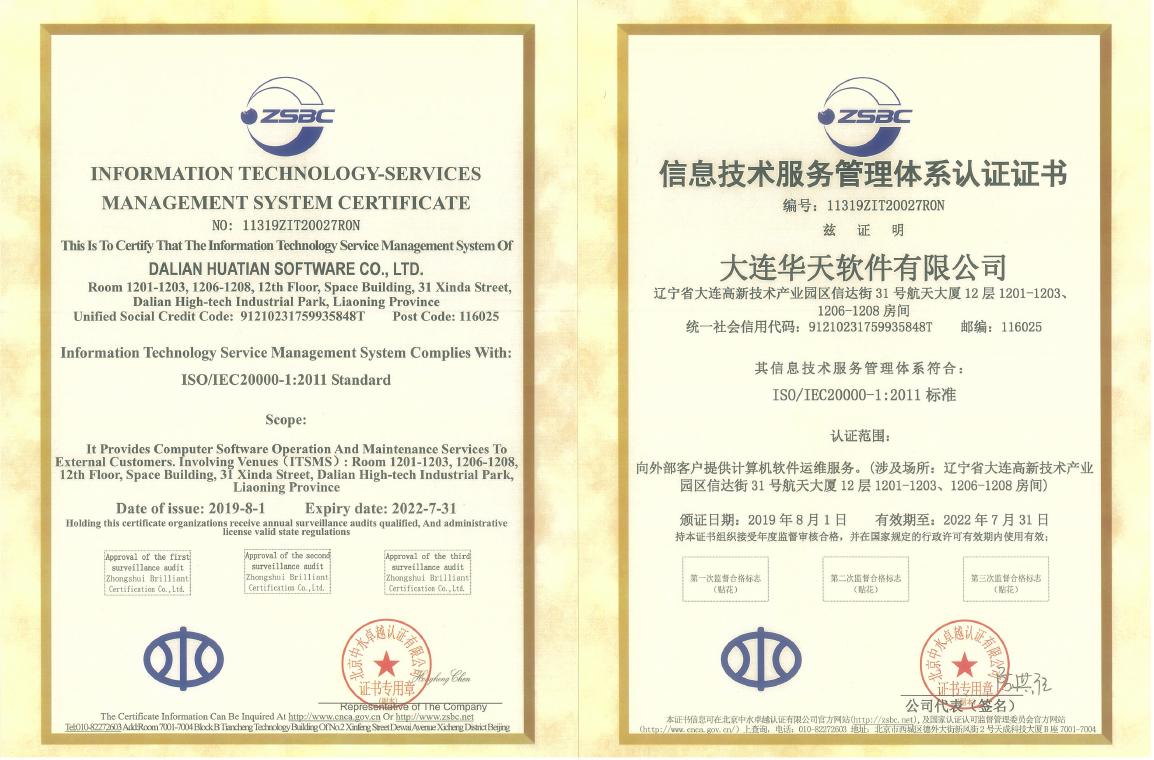 标准执行者,技术金指标,华天动力OA用严谨献礼世界标准日