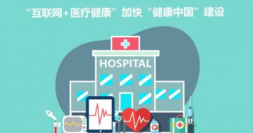 上海人口外溢,环沪城市医疗行业如何利用OA系统做好承接者?