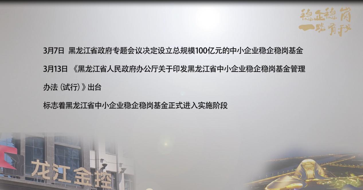 """后疫情时代,华天动力紧跟党政助力金控集团建""""双稳""""业务平台"""