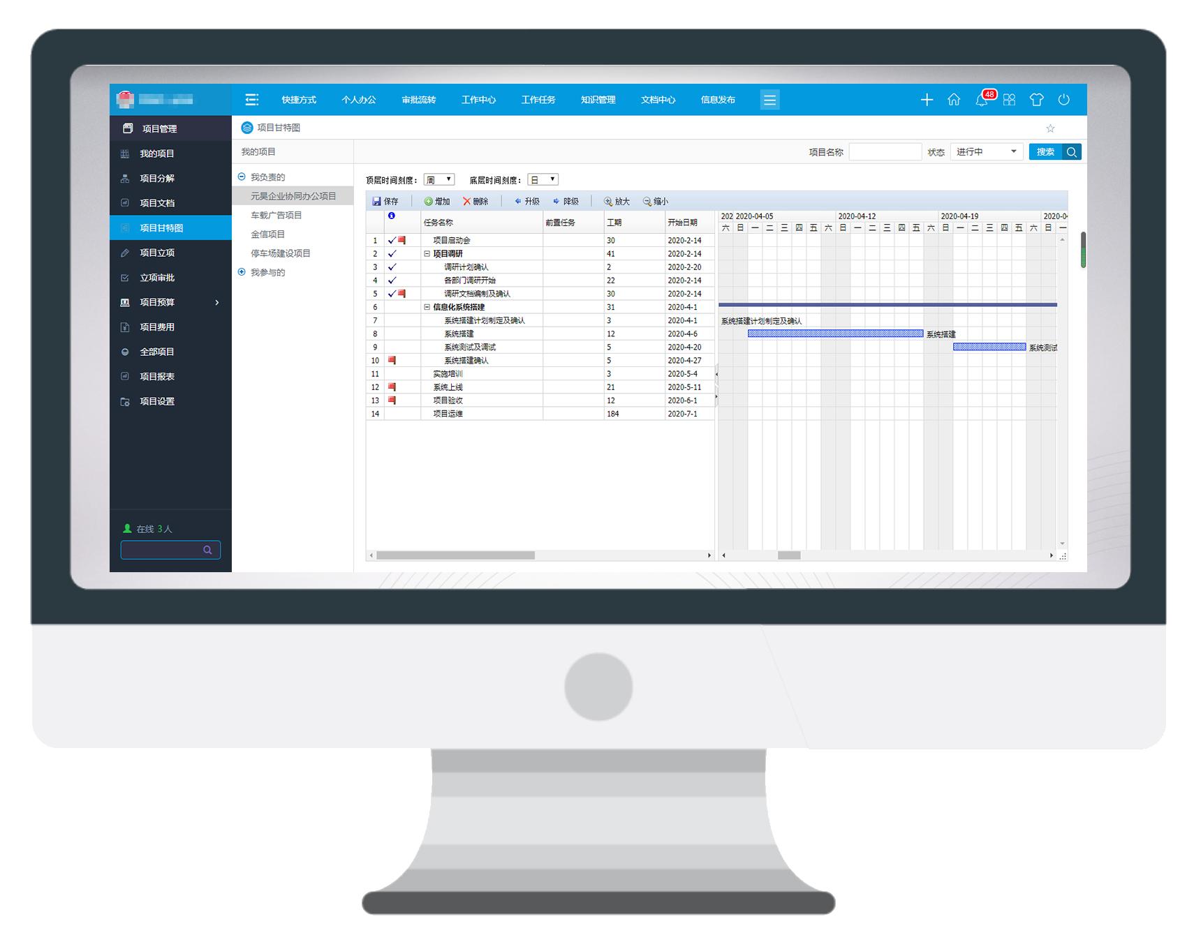 更懂客户需求!华天动力OA系统为投资行业建深度内控平台