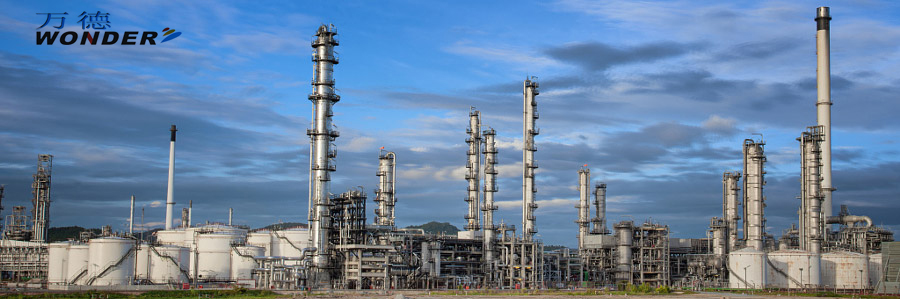 华天动力协同OA系统为能源行业注入新动力