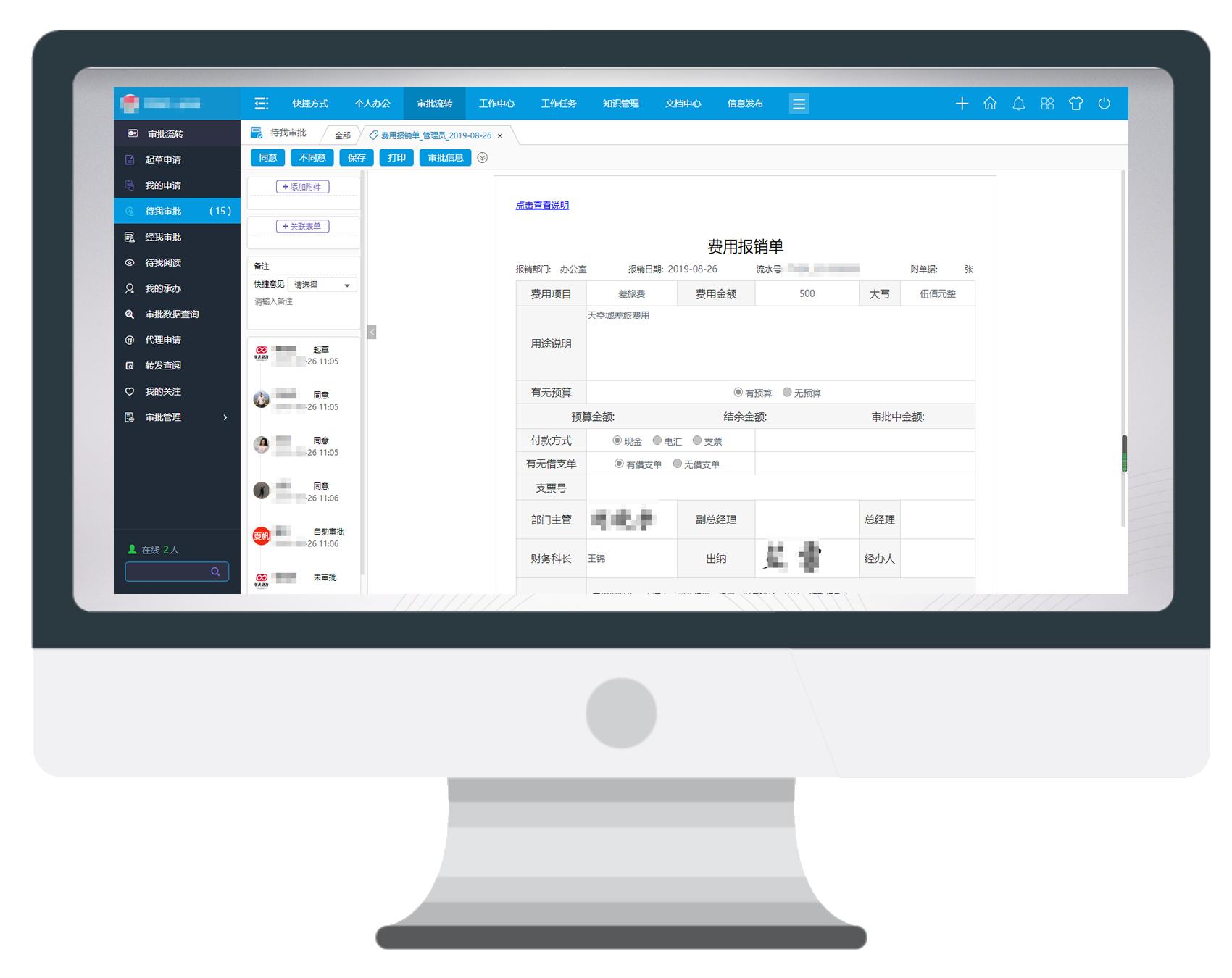 上海景格科技签约华天动力OA系统共建智慧培训平台