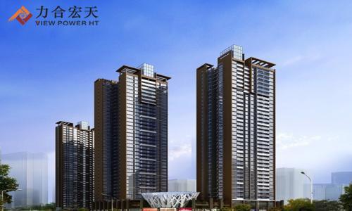 力合宏天实业集团签约华天动力OA建智慧房地产内控管理