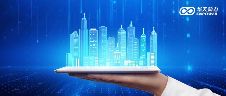 河北优测科技签约华天动力OA建立高效率数字化办公平台
