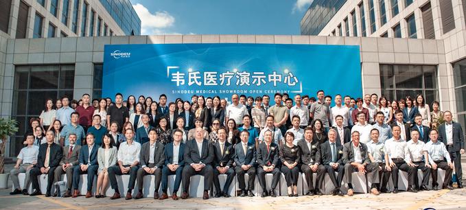 跨国医疗机构韦氏(苏州)医疗选择华天动力OA建智慧协同平台