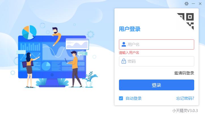 签约上海跨国电力公司,构建智慧电力管理