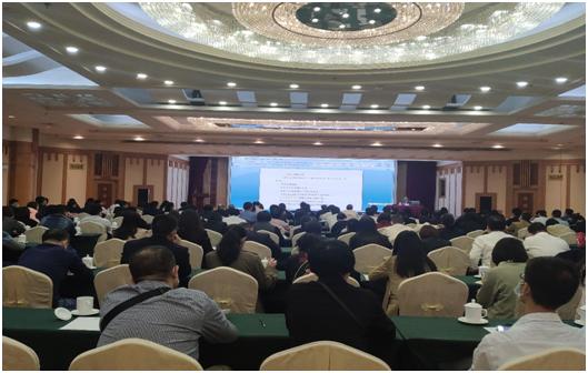 华天动力OA走进省银行业协会开启数字化协同办公